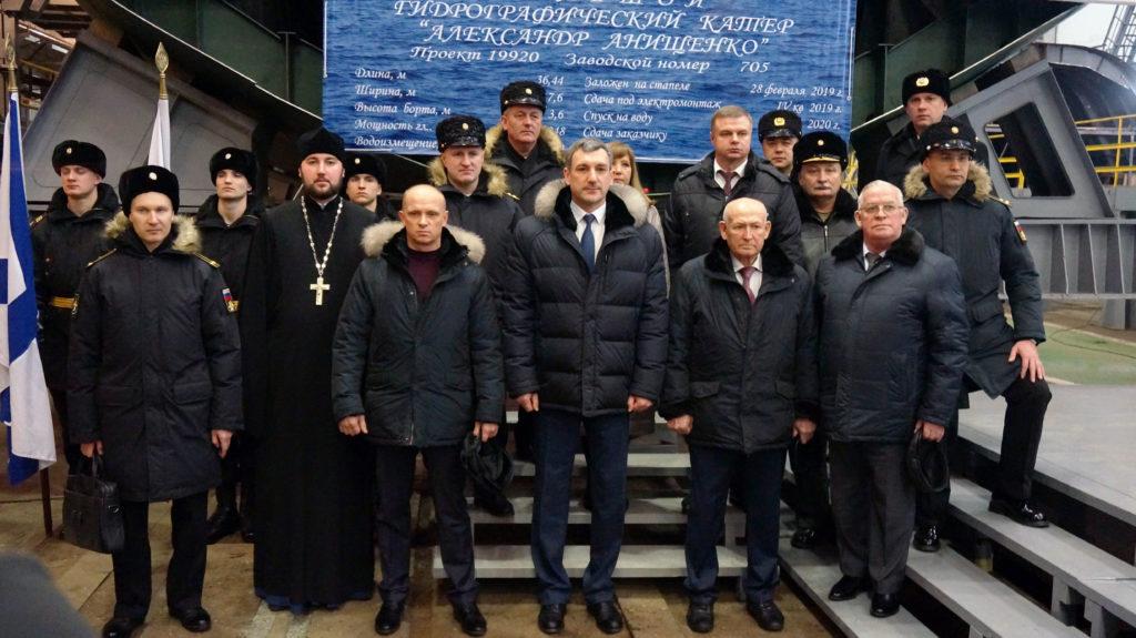 Сегодня состоялась торжественная церемония закладки Большого гидрографического катера «Александр Анищенко» проект 19920