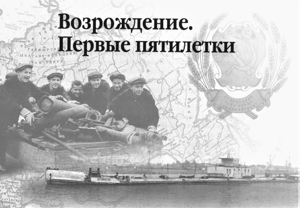 История завода